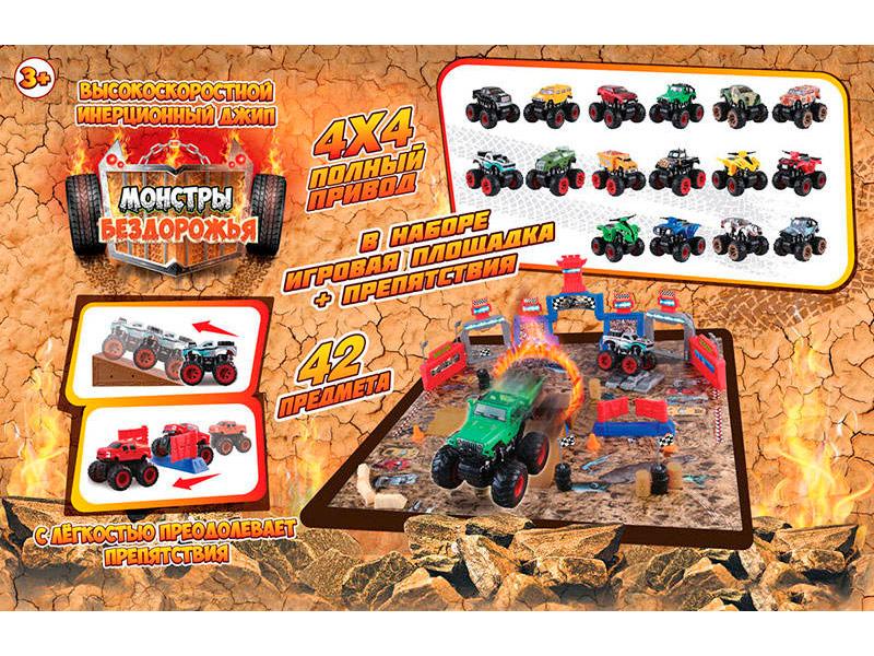 Игрушка ABtoys Набор машин Монстры бездорожья C-00192 игрушка abtoys джип монстры бездорожья c 00190
