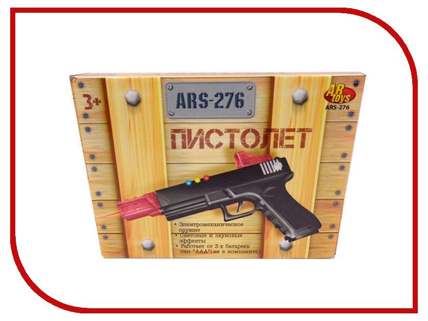 Игрушка ABtoys Пистолет ARS-276 ручная пила japan ars alice ars 210dx