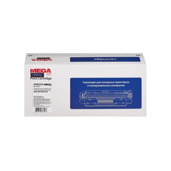 Картридж ProMega Print 006R01520 Cyan для Xerox WC7525/7535 619114