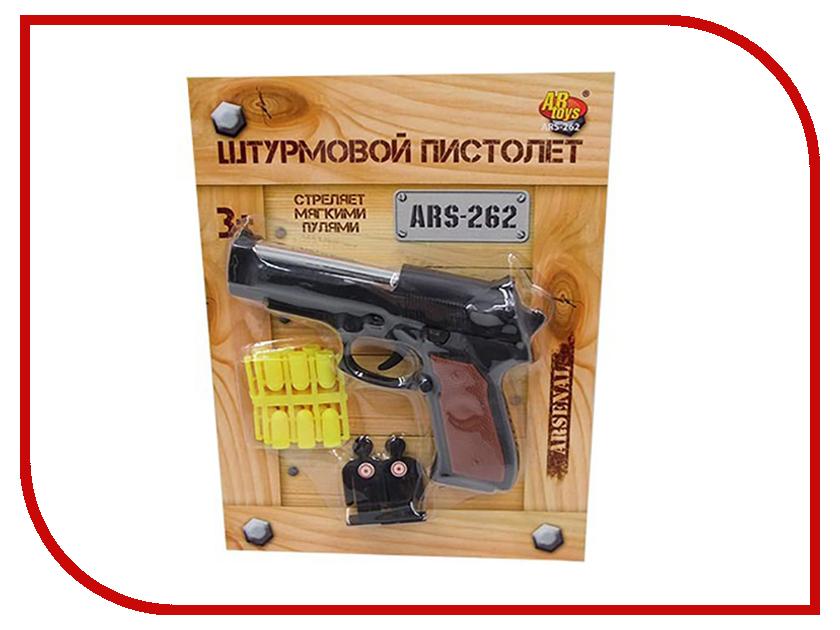 Игрушка ABtoys Штурмовой пистолет Arsenal ARS-262 альберт байкалов штурмовой вариант