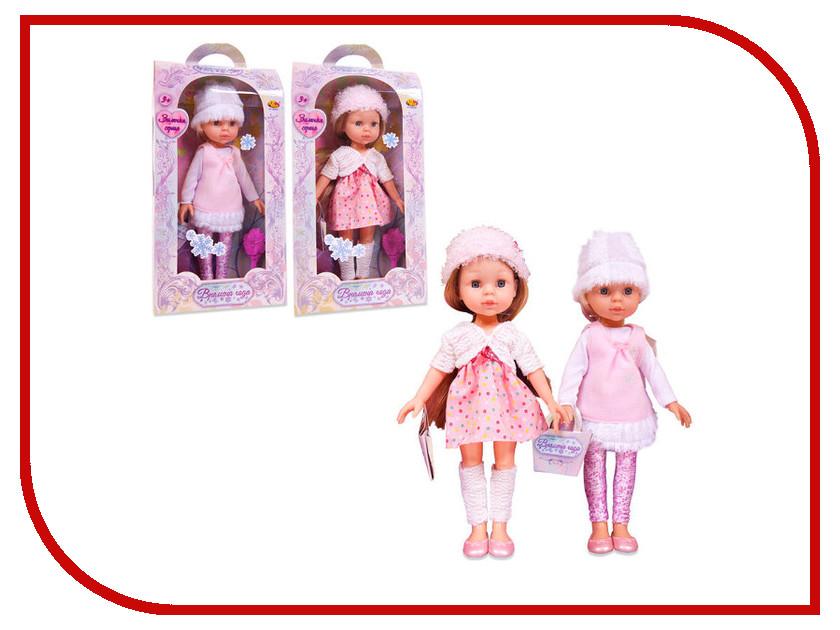 Кукла ABtoys Времена года PT-00507