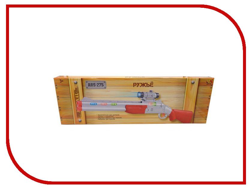 Игрушка ABtoys ARS-275