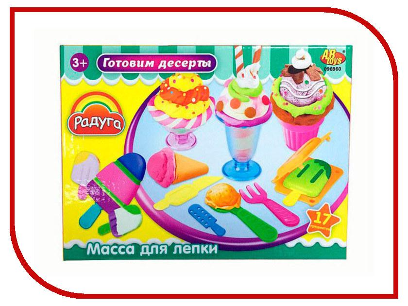 Набор для лепки ABtoys Радуга - Готовим десерты 96960 набор для лепки lets cook готовим сахарных мышек 38353