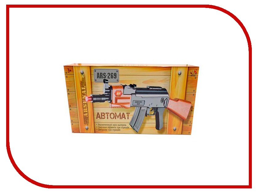 Игрушка ABtoys Автомат Arsenal ARS-269 swansea arsenal