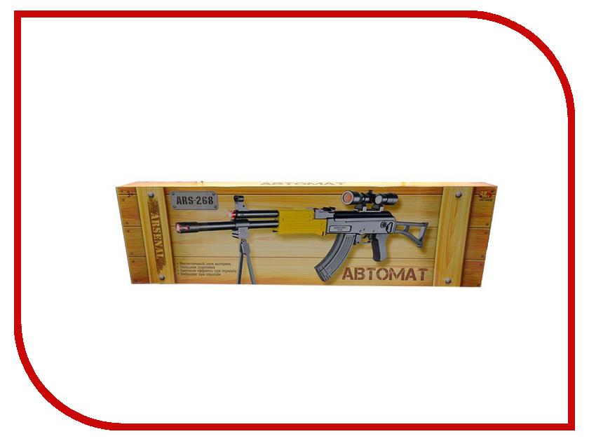 Игрушка ABtoys Arsenal ARS-268 swansea arsenal