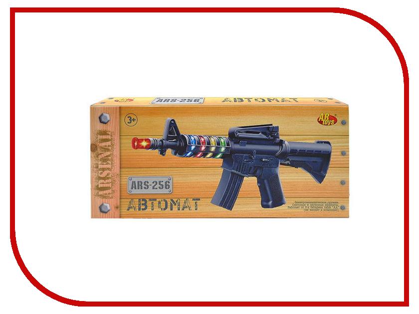 Игрушка ABtoys Arsenal ARS-256 swansea arsenal