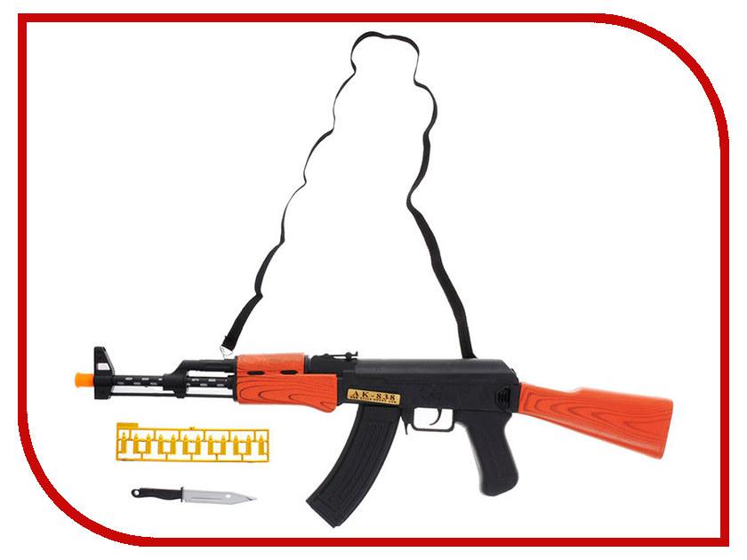 Игрушка ABtoys Arsenal ARS-255