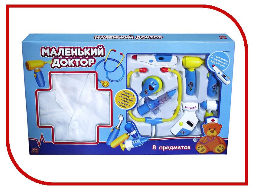 Игровой набор ABtoys Маленький доктор с халатом PT-00165 abtoys игровой набор посуда и продукты 13 предметов pt 00473