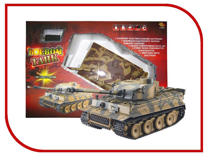 Игрушка ABtoys Тигр C-00085(782)пц 30 см