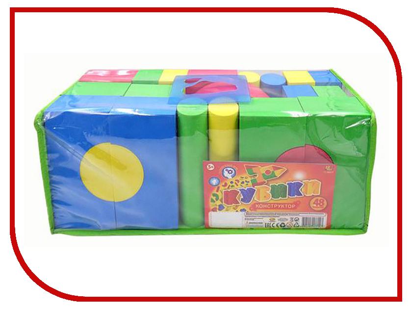 Кубики Кубики ABtoys Конструктор PT-00479 abtoys abtoys конструктор kidblock со щетинками 150 деталей