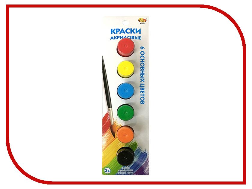 Акриловые краски ABtoys 6 цветов A2680