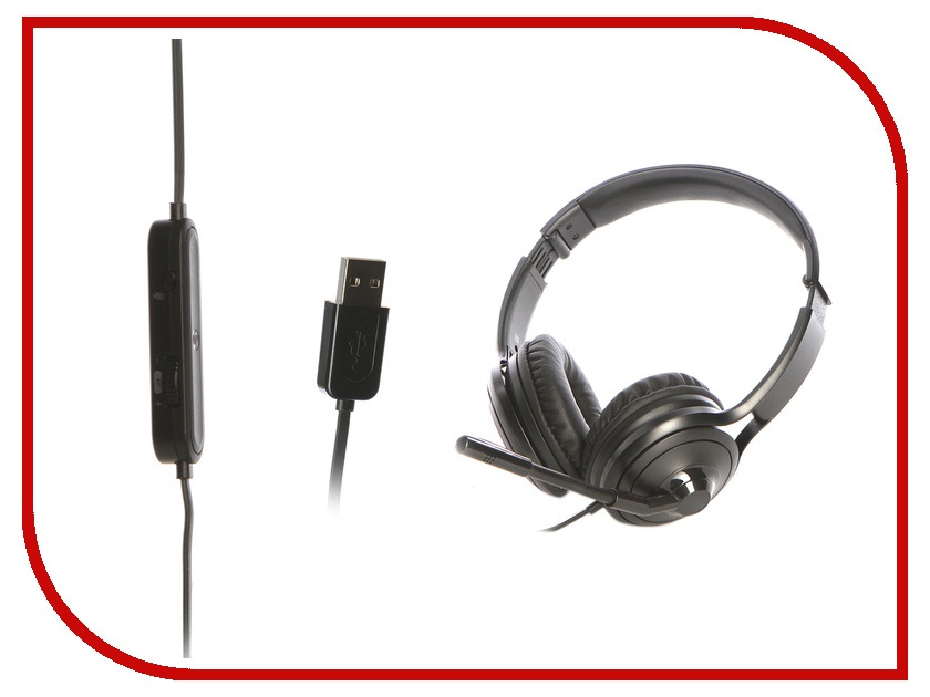 HP USB Headset 500 sound friend sf gh400 usb 2 0 wired headphones headset w microphone black 190cm cable
