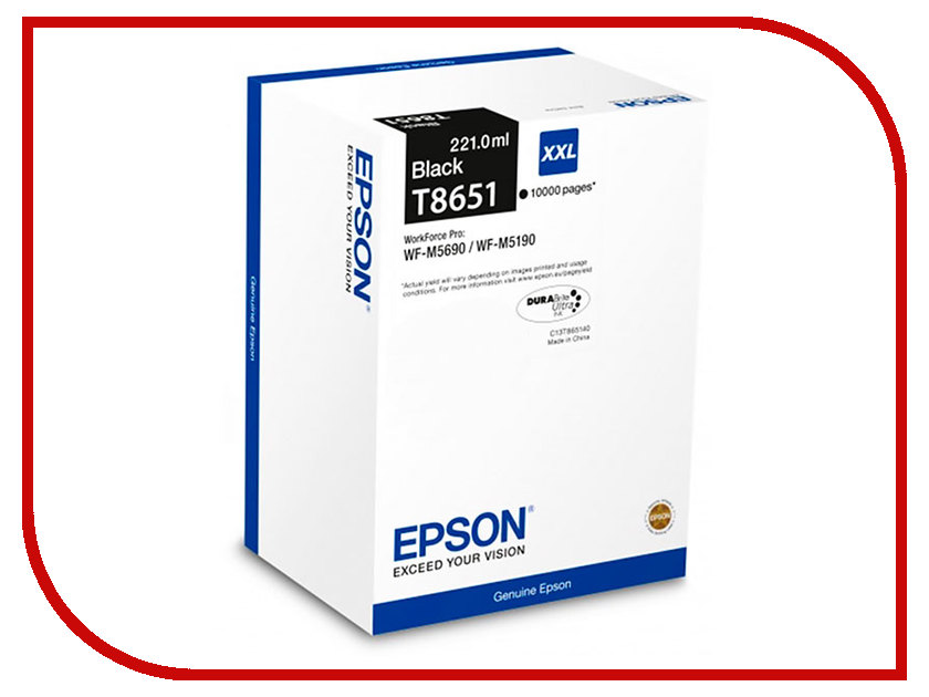 Картридж Epson T8651 C13T865140 для WorkForce Pro WF-M5190DW/WF-M5690DWF