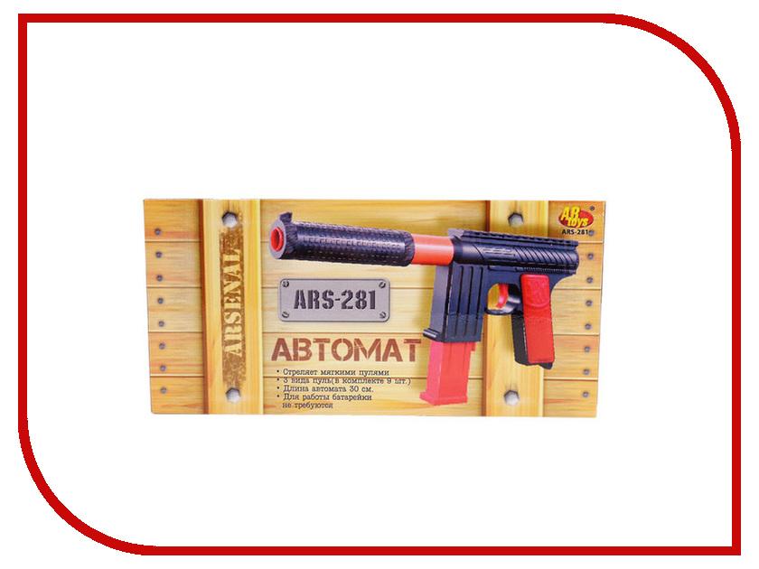 Игрушка ABtoys Автомат ARS-281