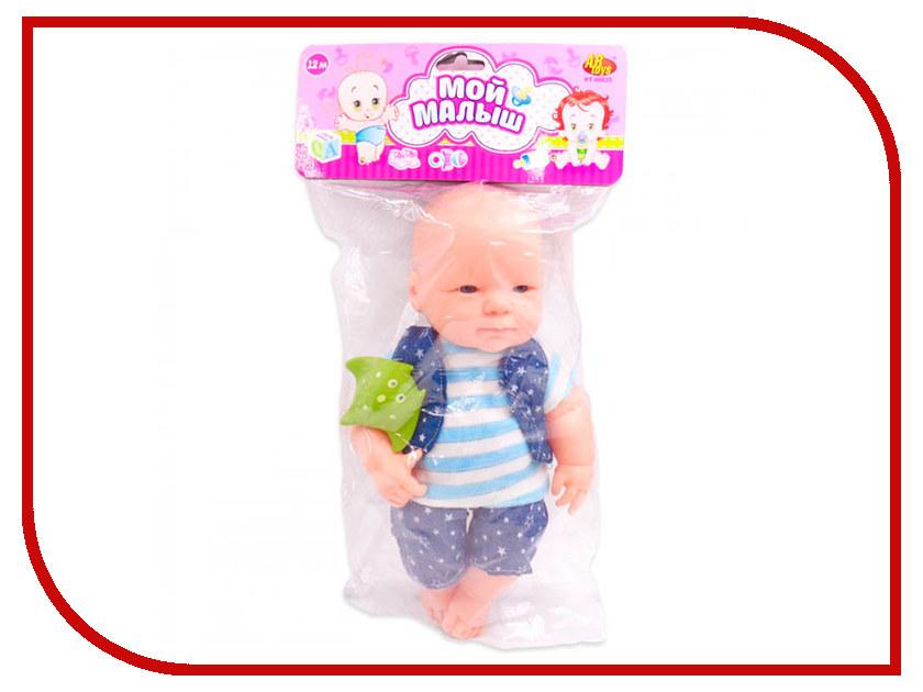 Кукла ABtoys Пупс Мой малыш с животным PT-00635 abtoys пупс мой малыш цвет голубой pt 00617