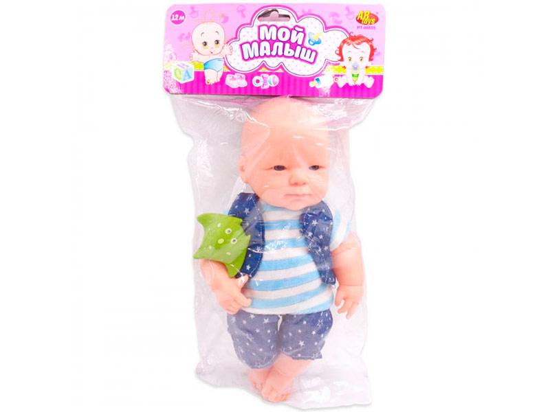 Кукла ABtoys Пупс Мой малыш с животным PT-00635