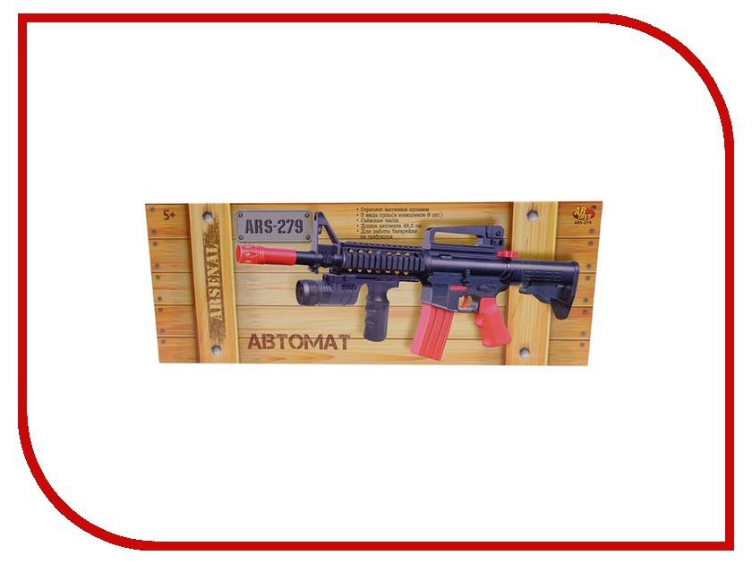 Игрушка ABtoys Автомат Arsenal ARS-279 swansea arsenal