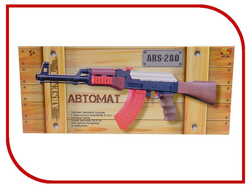 Игрушка ABtoys Автомат Arsenal ARS-280 swansea arsenal