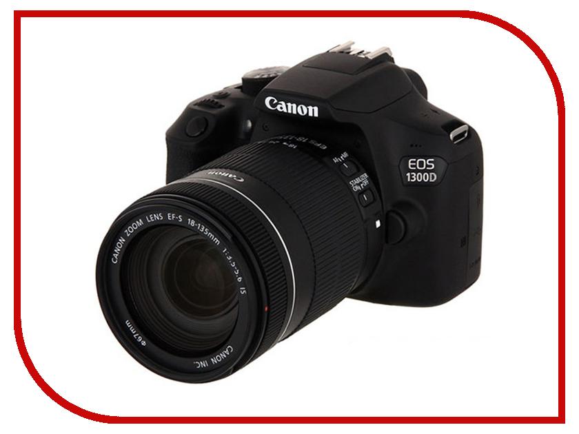 Фотоаппарат Canon EOS 1300D Kit EF-S 18-135 mm F/3.5-5.6 IS Black фотоаппарат canon eos m100 kit ef m 22 3 14 9mm f 15 45 is stm черный