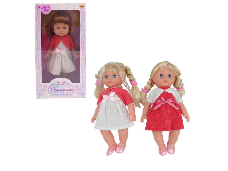 Кукла ABtoys Времена года - Лето PT-00628