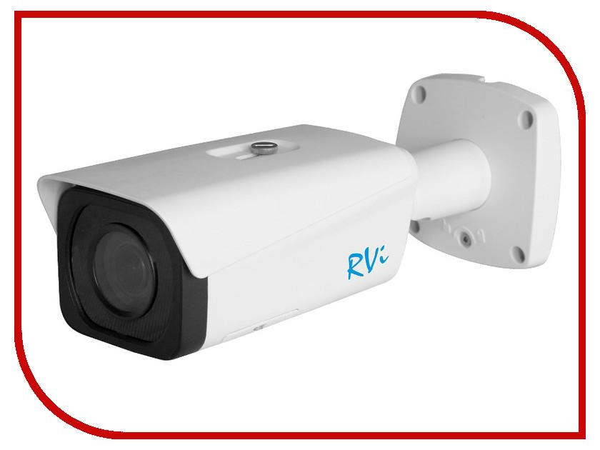 IP камера RVi RVi-IPC42Z5
