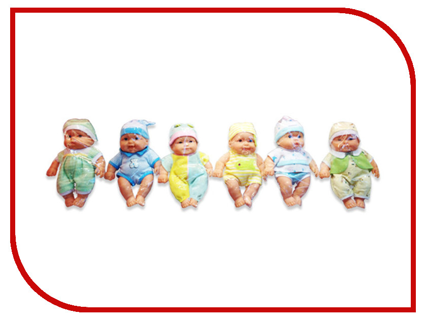 Кукла ABtoys Мой малыш PT-00617 abtoys пупс мой малыш цвет голубой pt 00617