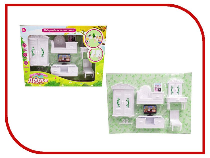 Игра ABtoys Счастливые друзья Гостиная PT-00454 набор мебели для гостиной 3 с аксессурами счастливые друзья abtoys