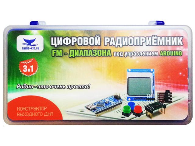 Конструктор Радио КИТ Цифровой FM-радиоприёмник под управлением Arduino RF041