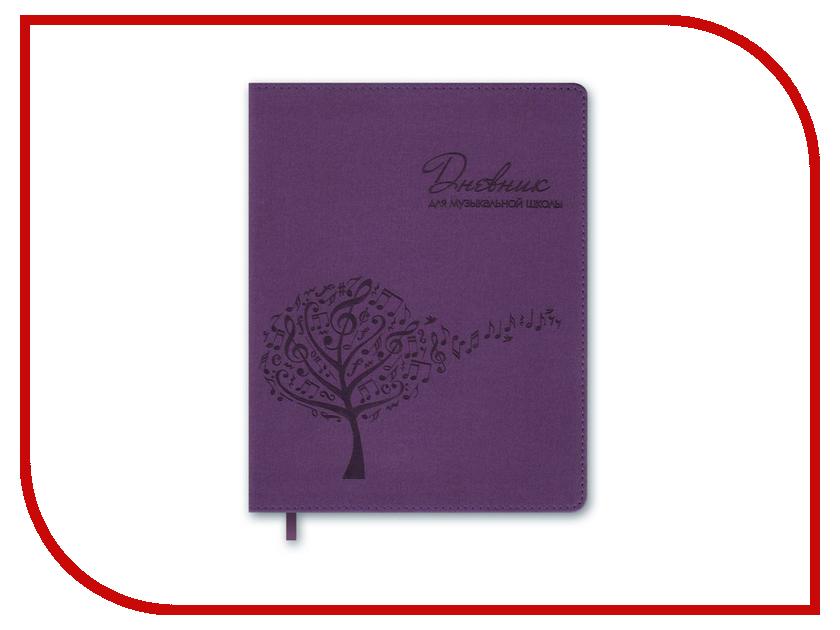 Дневник для музыкальной школы Феникс+ Дерево 47209 феникс дневник для музыкальной школы чёрный рояль в зале а5