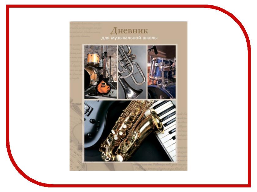 Дневник для музыкальной школы Феникс+ Музыкальные инструменты 44782 феникс дневник для музыкальной школы чёрный рояль в зале а5