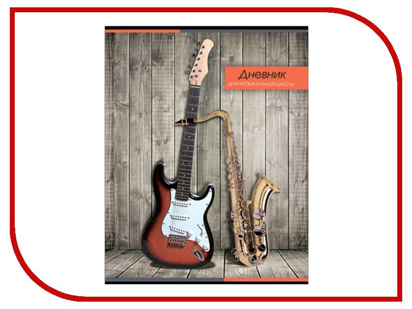 Дневник для музыкальной школы Феникс+ Гитара и саксафон 44777 феникс дневник для музыкальной школы большой театр