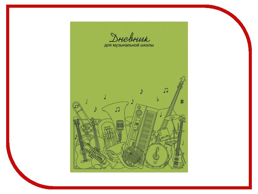 Дневник для музыкальной школы Феникс+ Мир музыки 44778 феникс дневник для музыкальной школы чёрный рояль в зале а5