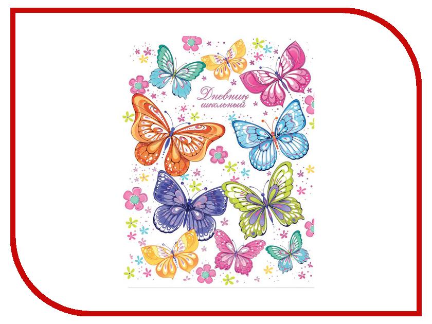 Дневник школьный Феникс+ Радужные бабочки 46900 дневник школьный феникс white 46790