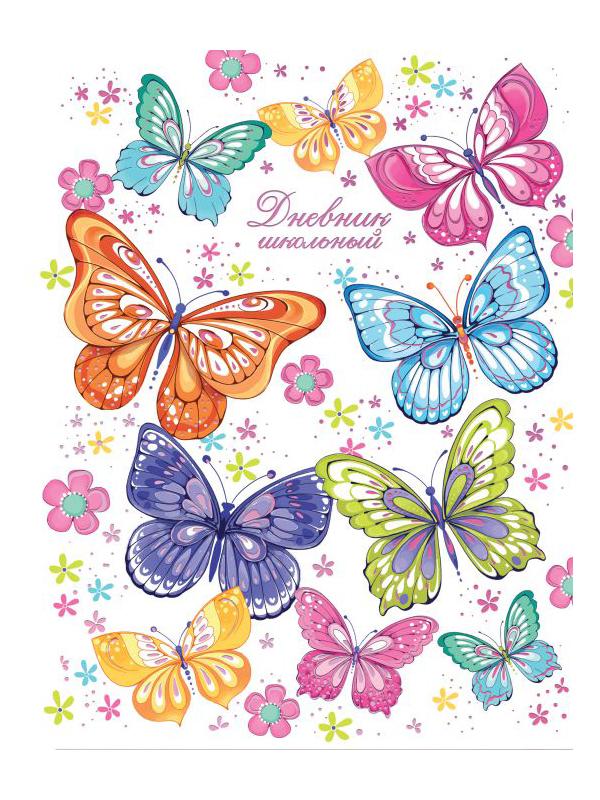Дневник школьный Феникс+ Радужные бабочки 46900 дневник школьный феникс бабочки 46344