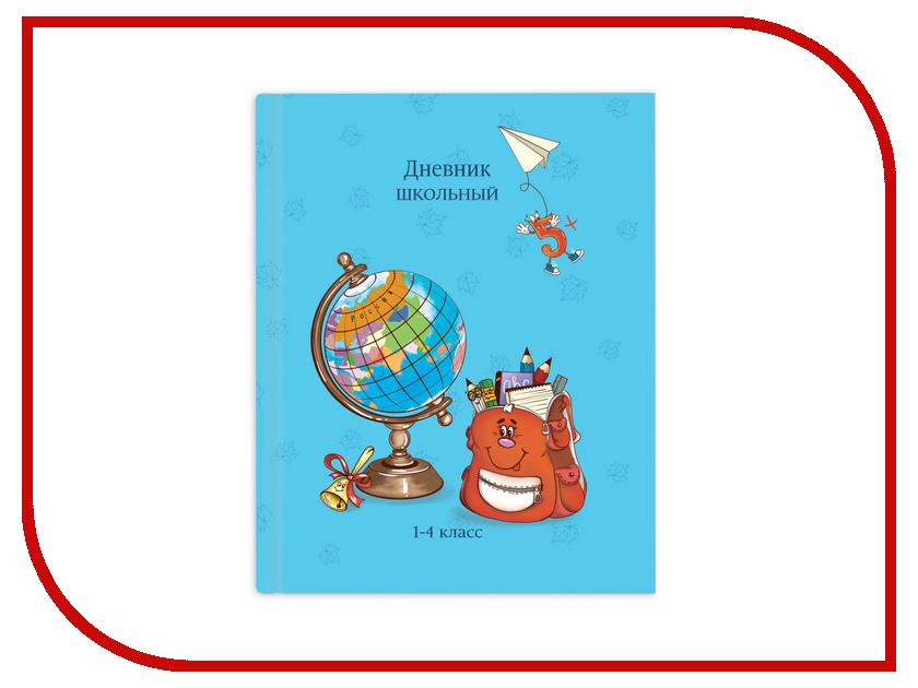 цены Дневник школьный для 1-4 класса Феникс+ Глобус и рюкзак 46831