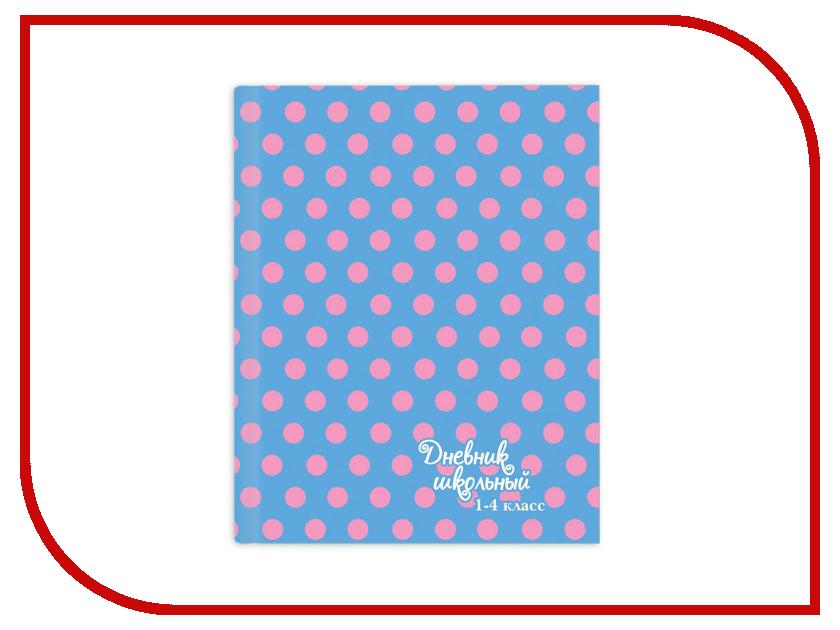 Дневник школьный для 1-4 класса Феникс+ Розовый горошек 46840 учебники феникс история для бакалавров