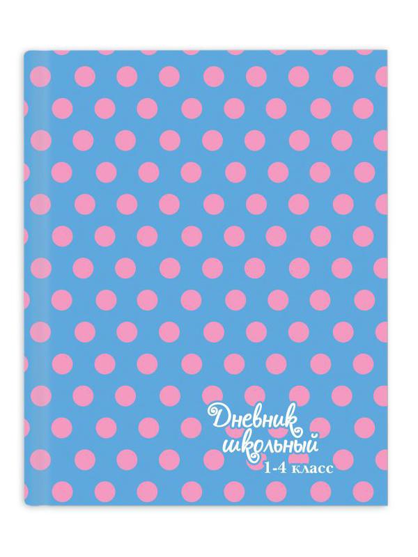 Дневник школьный для 1-4 класса Феникс+ Розовый горошек 46840