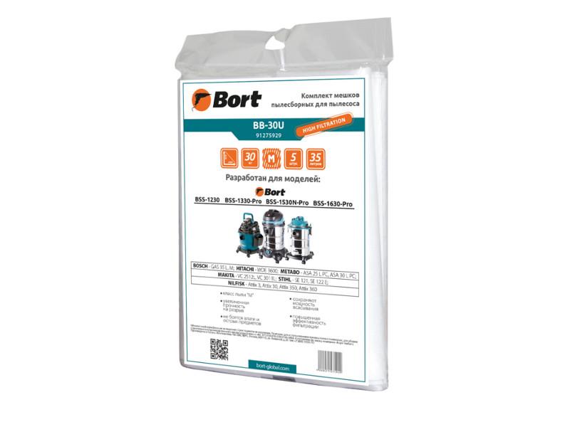 Мешки пылесборные Bort BB-30U