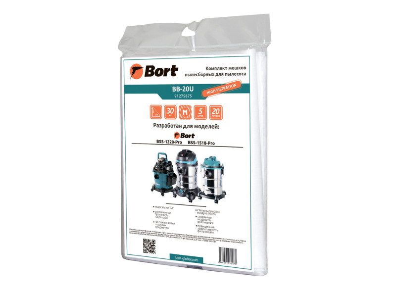 Мешки пылесборные Bort BB-20U