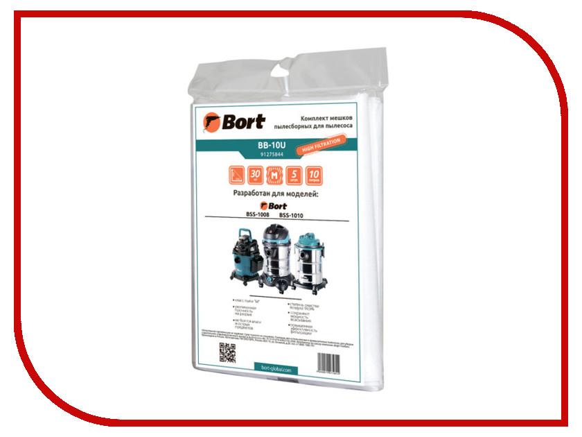 Мешки пылесборные Bort BB-10U set of dust bags for vacuum cleaner bort bb 10u