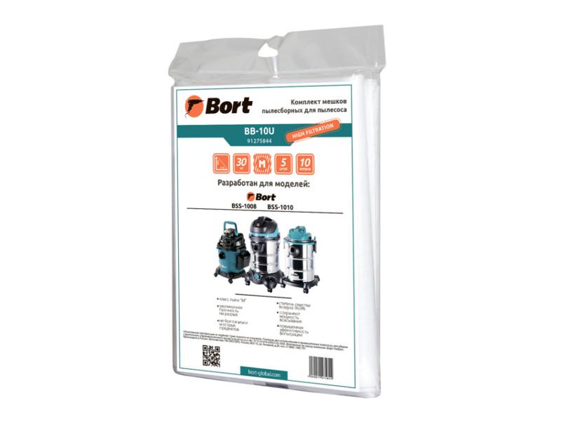 Мешки пылесборные Bort BB-10U