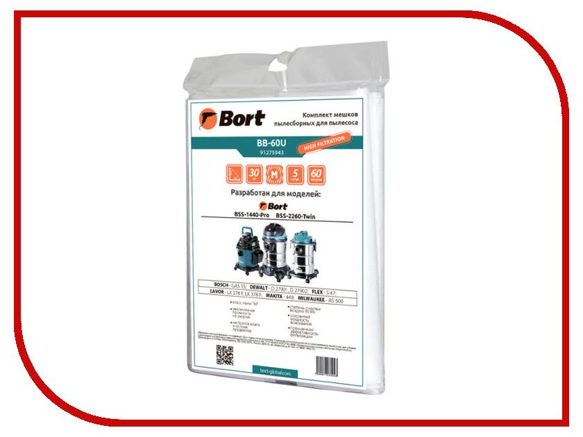 Мешки пылесборные Bort BB-60U
