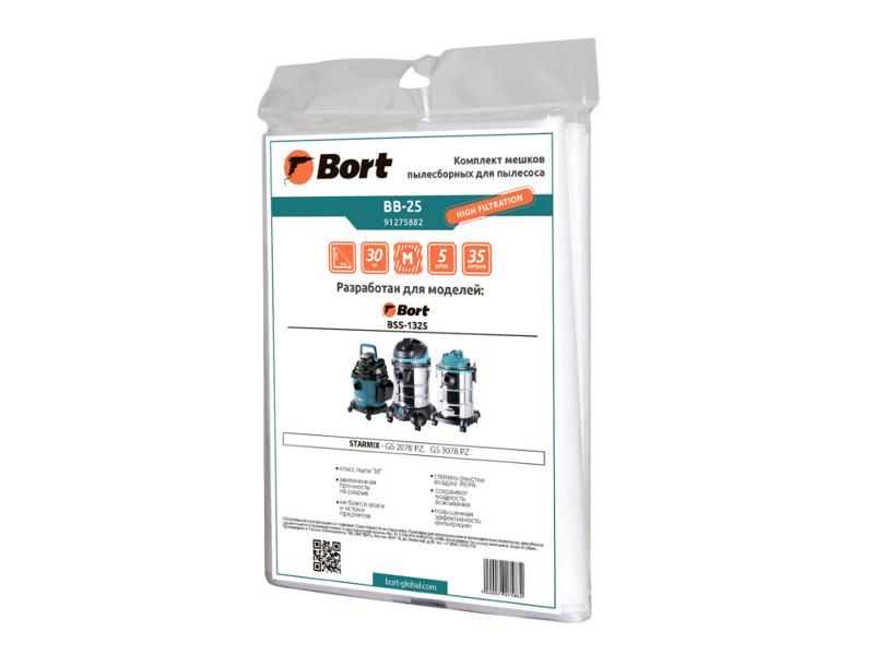 Мешки пылесборные Bort BB-25