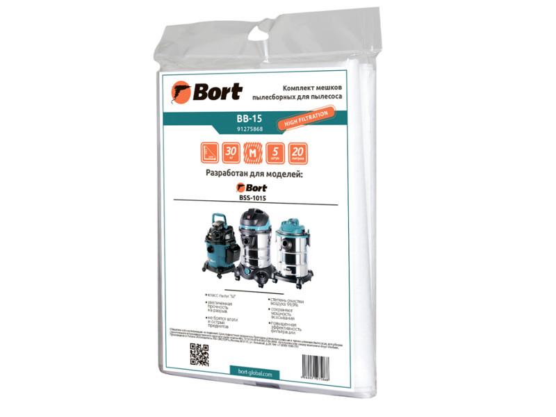 Мешки пылесборные Bort BB-15