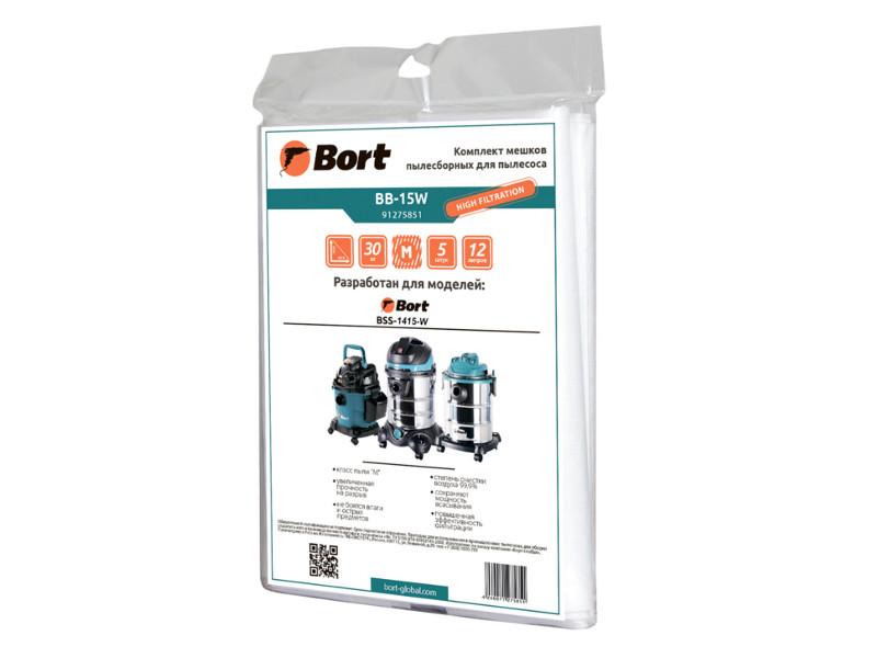 Мешки пылесборные Bort BB-15W