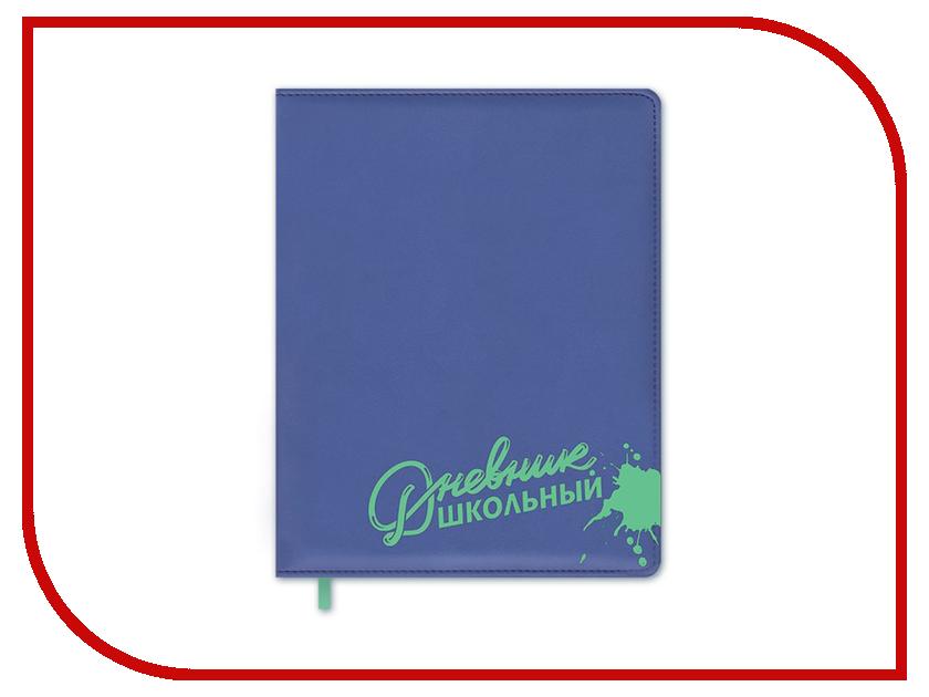 Дневник школьный Феникс+ Purple-Turquoise 46021 дневник школьный феникс white 46790