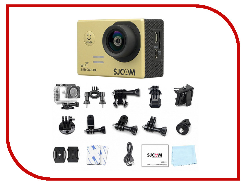 Экшн-камера SJCAM SJ5000x Elite Gold экшн камера sjcam m20 серебристый