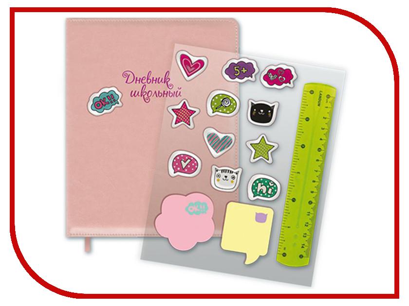 Дневник школьный Феникс+ Pink 46029 феникс дневник стиль милитари