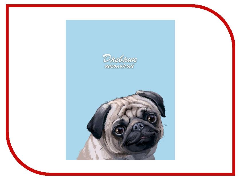 Дневник школьный Феникс+ Мопс 46798