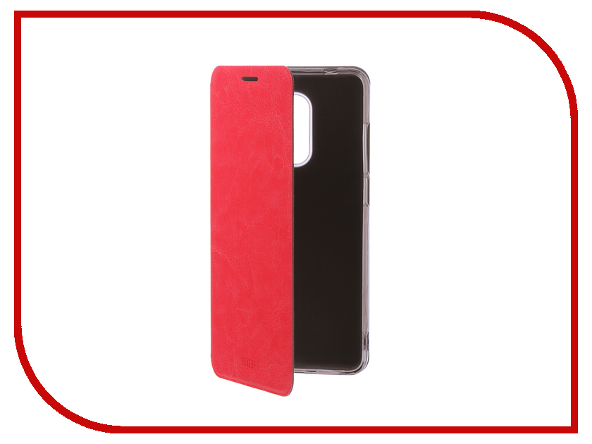 Аксессуар Чехол-книжка для Xiaomi Redmi 5 Mofi Vintage Pink 16275